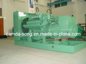 Daewoo Gas Generator Set (DAEWOO) pictures & photos