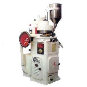 Rotary Tablet Press Machine (Model: ZP-19)