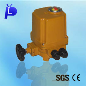 On/off Type Electric Actuator (QH1)