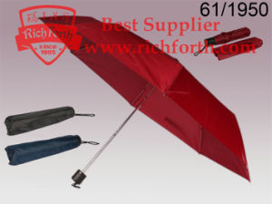 Promotional Umbrella (RT50-07B)