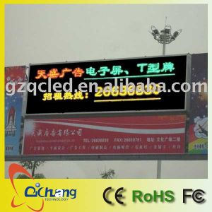 P16mm Outdoor Advertising LED Display Screen pictures & photos