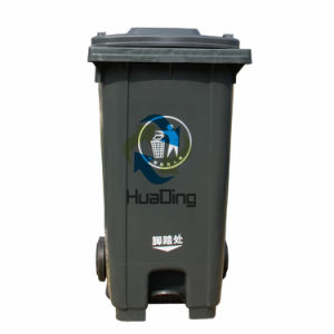 Waste Garbage Bin Rubber Wheel Trash Can for Outdoor HD2wwp240c-H pictures & photos