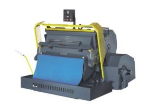 Creasing and Die Cutting Machine Pyq203c (ML930), ML1040,ML1100,ML1200(Basic CE Model)