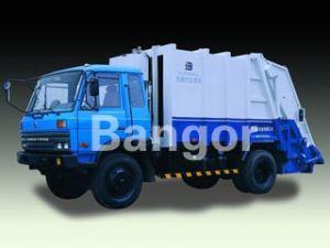 Municipal Environmental Equipment - Refuse Collector (ZLJ5140ZYS)