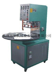 High-Frequency Rotary Plastic Welding Machine Radiofrequency (GP5-H1)