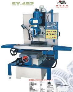 CNC Milling Machine (SY-4B2)