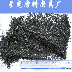 0.6-1.8mm Anthracite Filter Media for Water Treatment (XG-A042) pictures & photos