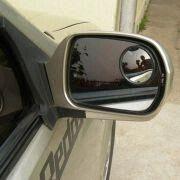 "2"", 3""Blind Spot Mirror (FXM-005-006)"