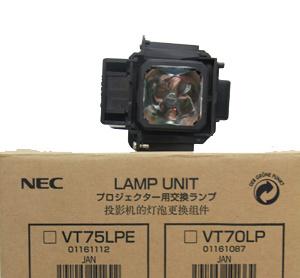 NEC VT-675 Projector Lamp