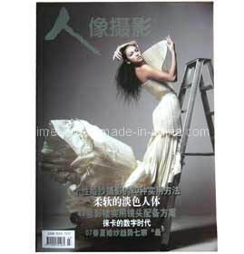 Magazine (A306)