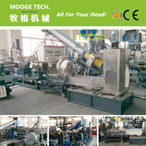 Water Ring Die Face Plastic Recycling Granulator pictures & photos