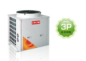 Air Source Heat Pump (9H-SKR-030; 9H-SKR-050; 9H-SKR-100) pictures & photos
