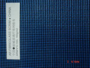 Glass Fibre Mesh pictures & photos