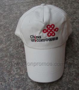 Cheap Telecom Advertising Cotton Polyester Logo Baseball Cap pictures & photos