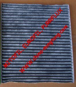 Cabin Filter for Hyundai (OEM NO.: 97133-2E210)