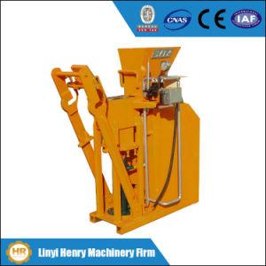 Hr1-25 Eco Bava Fly Ash Interlocking Brick Making Machine Price pictures & photos