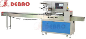Pillow Packing Machine/ Horizontal Packing Machine (DBIV-450W/600W)