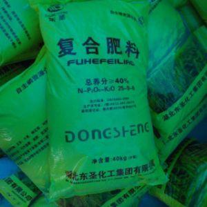 Fertilizer PP Woven Bag pictures & photos