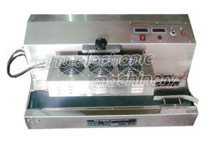 LGYF-1500A Continuous Induction Cap Sealer