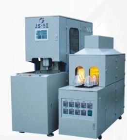 1-Cavity Semi Automatic Blow Molding Machine (JS5L) pictures & photos