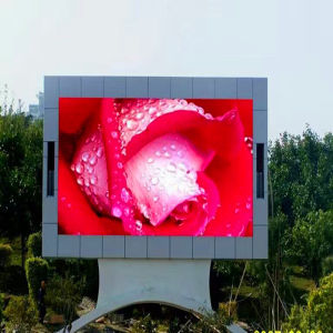 P16 Advertising Ventilation Full Color Outdoor LED Display Screen pictures & photos