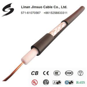 Coaxial Cable (RG59/U)