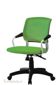 PP Conference Office Swivel Chair with Five Star Base Armchair pictures & photos