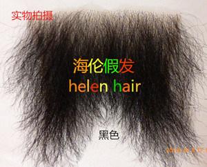 Fashion False Pubic Hair for Man