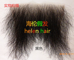 Fashion Real Hair Pubic Hair Merkins Hair for Man