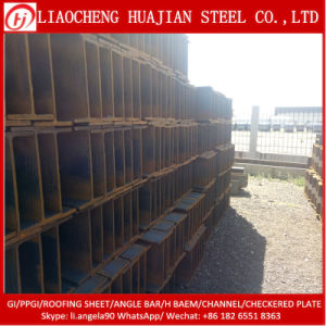 Prime Alloyed Hot Rolled H Steel Beam with Best Quality pictures & photos