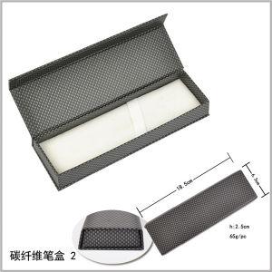 White Velvet Inner Gift Box Magnet Buckle Pen Box with High Quality