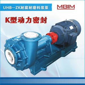 UHB-ZK Motar Pump (32UHB-ZK-10-20) pictures & photos