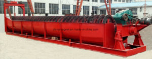 Spiral Classifier/Sand Ore Washing Equipment in Mineral Processing Plant pictures & photos