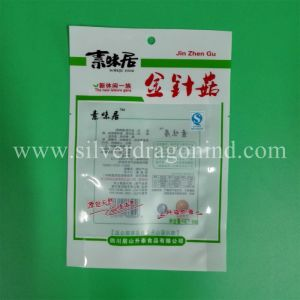 Three-Sides Sealed Vacuum Food Packing Bag for Grease Food pictures & photos
