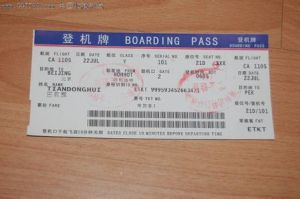 High Weight Thermal Paper for Boarding Pass, Tickets. pictures & photos