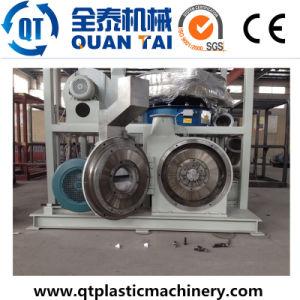 Plastic Pulverzier 2 in 1, 400-500kg/Hr Grinding Machine pictures & photos