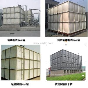 FRP GRP Corrosion Proof Water Tank Agriculture Water Treatment pictures & photos