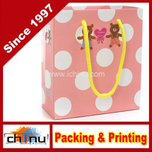 Art Paper / White Paper 4 Color Printed Bag (2270) pictures & photos