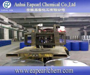 Propylene Carbonate (99.5%)