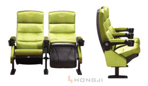 High Quality Cinema Chair Home Theater System Furniture Projector Hj9911A pictures & photos