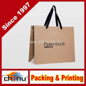 Art Paper / White Paper 4 Color Printed Bag (2254) pictures & photos
