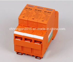 Ly1-S40 Widely Use Class S Surge Protection pictures & photos