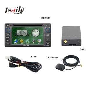 (NEWEST) Special GPS Navigation Box for Philips pictures & photos