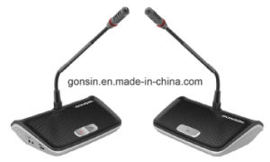 Conference Microphone System with Built-in Loudspeaker pictures & photos