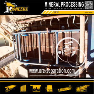 Industrial Mining Screening Machine Coal Ore Vibrating Screen pictures & photos