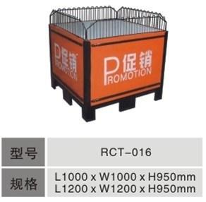 Promotion Desk (RCT-010)