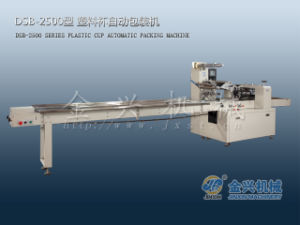Plastic Cup Packing Machine (DSB-2500) pictures & photos