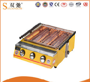 Commercial Outdoor BBQ Grill Charcoal BBQ Grill pictures & photos