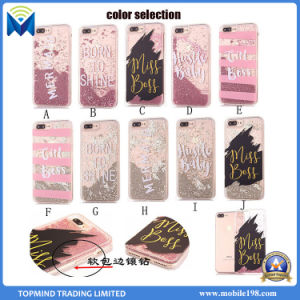 Fashion Bling Dynamic Liquid Glitter Quicksand Soft TPU Case Cover for iPhone 7 Plus 6s pictures & photos