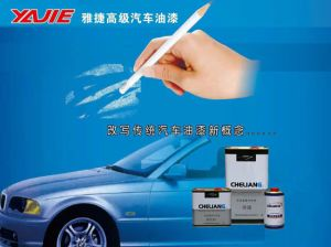 Distribute Auto Coatings / 2k Varnish High Solvent Thinner pictures & photos